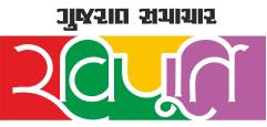 Ravi Purti