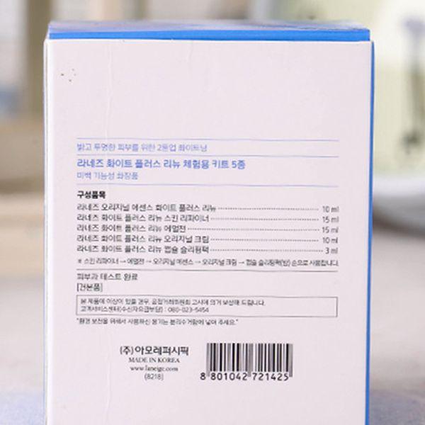 BỘ KIT TRẮNG DA Laneige White Plus Renew Trial Kit (5 Items)