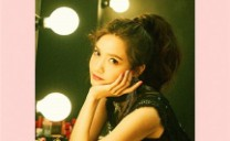 [Video] SNSD′s Yoona Featured in ′Holiday Night′ Teaser Image and Video