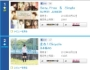Super Junior Places First on Oricon's Singles Daily Chart, Boyfriend in Fourth