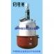 不锈钢反应釜用远红外电加热器