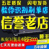 PSP3000全新原装 游戏机psp主机掌机GBA怀旧游戏街机FC 送四重大礼