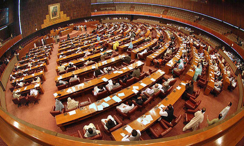 Quorum issue mars National Assembly session for second straight day