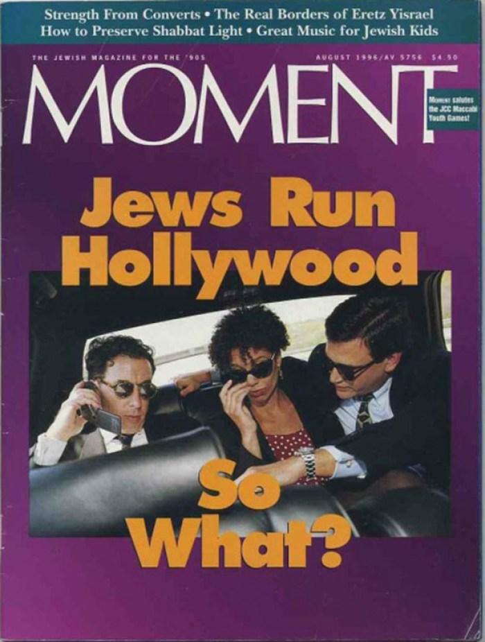 Moment-magazine580