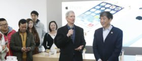Chinese Communist Party Members To Preside Over Apple's Data Center