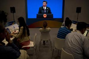 China cracks down on VPN, targets Alibaba's Taobao and other...