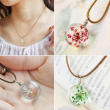 蒲公英项链 吊坠礼品礼物水晶饰品玻璃球标本干花许愿时光宝石