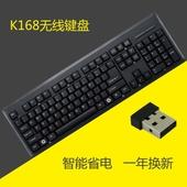 全新无线键盘鼠标套装 家用办公游戏台式机笔记本智能电视通用 新款