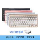 K288无线键盘2.4G 纤薄静音巧克力笔记本电脑外接小键盘通用 意友