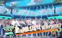 Wanna One Takes Home 9th Music Program Trophy