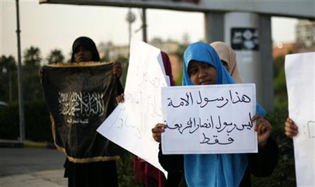 Mideast Libya Prophet Film Islamist Militia