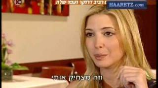 Ivanka Trump Visits Israel to Scout Property Prospects