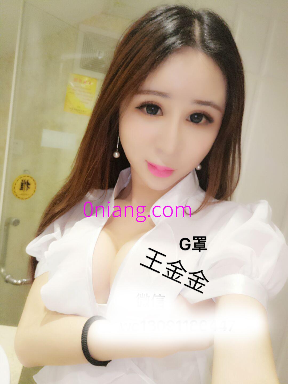 [11-21][5p]G罩艳星王金金北京