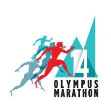 14ος Olympus Marathon 2017