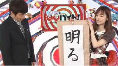 淳?ぱるるの バイト! EP34 中文字幕 16/01/05(盐你一脸字幕)-AKB