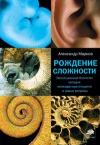 images/about/markov_birth_cover.jpg