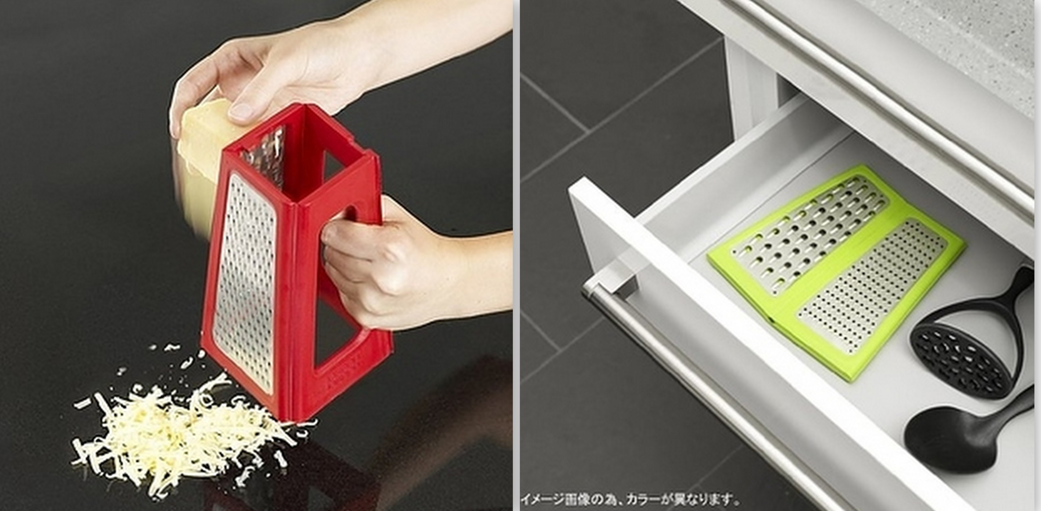 19.A Fold-Up Cheese Grater