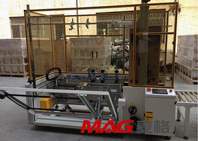 MGK-4012自动开箱机