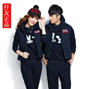 2014早秋季套装韩版新款男女卫衣三件套加绒加厚运动服大码情侣装