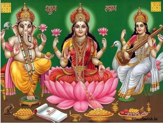 Laxmi Pujan vidhi