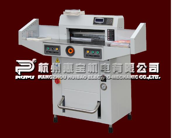 R670V2液压切纸机