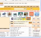 中国瓦楞包装网