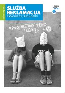sluzbena_reklamacija