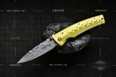 Mcusta 日本传世家徽 MC-164D Tsuchi Bushi 槌 黄色铝合金手柄 矛头大马士革折刃