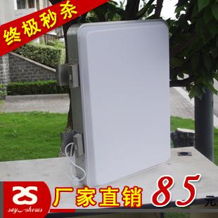 方形吸塑灯箱 广告发光灯箱 型材空白灯箱40*60cm