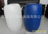 50升闭口塑料桶 50L小口化工塑料桶 60LPE高密度聚乙烯塑料桶