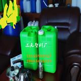 15L肥料塑料桶