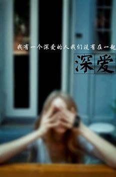<b>伤感爱情文字手机壁纸</b>