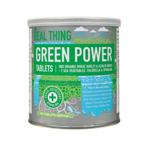 GREEN POWER TABLETS - 150 tablets