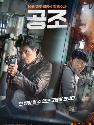 韩国的正品《共助》1080p蓝光原盘