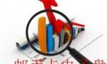 """交易场所清整""""斩乱麻"""" 近百邮币卡平台调整业务"""
