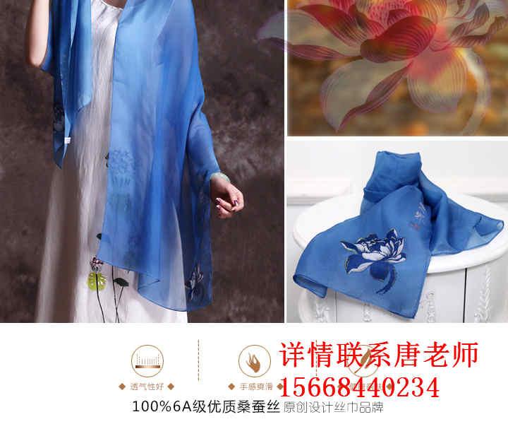 南京丝巾定做、珍惜和用心的