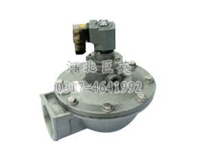 脉冲电磁阀DMF-50