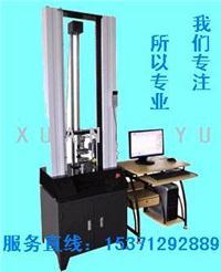 薄膜拉力试验机 XY-5000