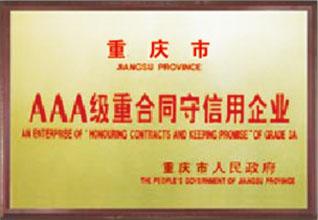 冷冻库建设安装,重庆信天制冷工程科技有限公司