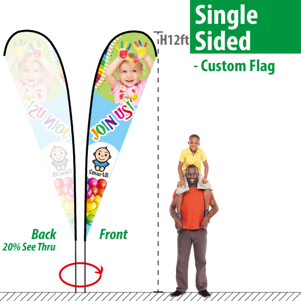H12' Feather Banner - XL size