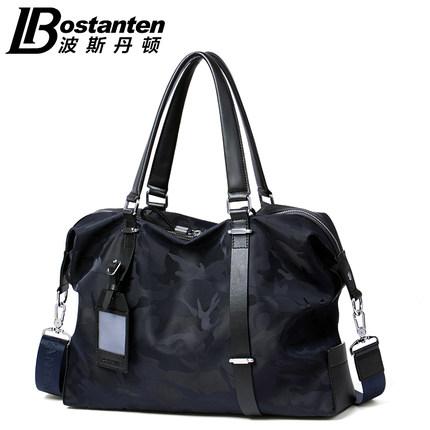 波斯丹顿B154913迷彩休闲商务男士横款手提包