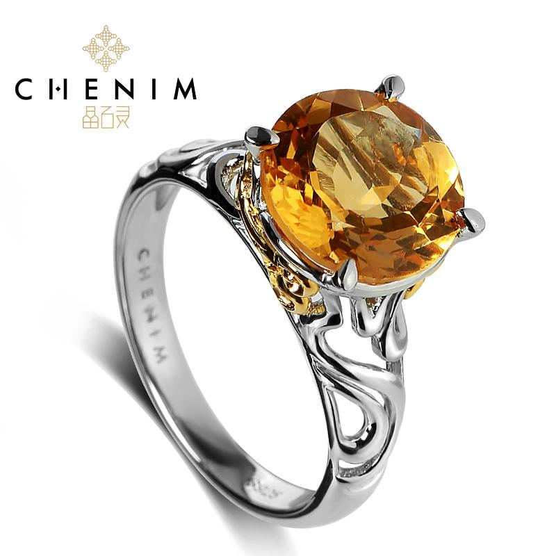 黄水晶戒指 925银 晶石灵彩宝