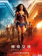 【科幻片推荐】神奇女侠 Wonder Woman (2017)