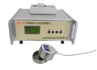 SLS-3A水分水份活度测量仪 食品仪器水活度测定仪