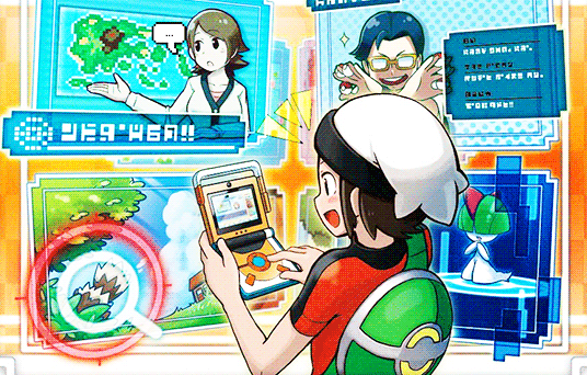 Some features in the game Pokémon Alpha Sapphire