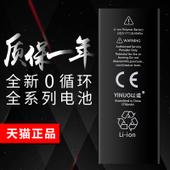 大容量电池 5代iphone6 plus手机内置5c正品 以诺原封苹果5s