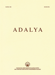 Click to Adalya XVIII/2015 contents and abstracts.
