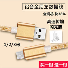 e66e52原装 手机充电器快充闪充头2A数据线 诺机亚c5