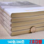 B5笔记本文具高中学生复习大号空白纸英语本子 加厚线缝胶套本16k