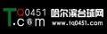 哈尔滨台球网